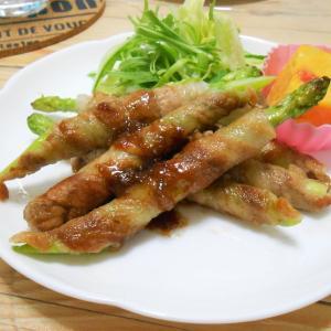 簡単!!アスパラ巻き 梅ポン酢ダレの作り方/レシピ