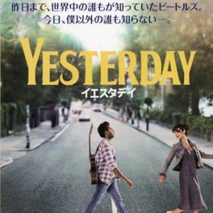 『YESTERDAY』