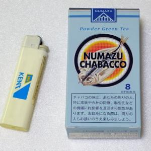 NUMAZU CHABACCO 沼津茶箱