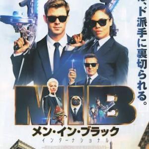 『MIB インターナショナル』