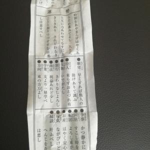 2020/9/15【リセットの日】