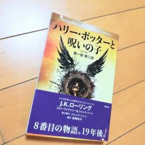 18日(土)のこと☆手放し品の合計→798