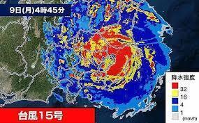 台風被害、そして近況報告
