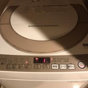 洗濯機が壊れた!そうだ、FXで払おう