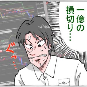 【お知らせ】FX漫画のオリジナルキャラスタンプがリリースされました!