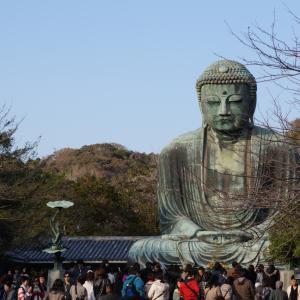 鎌倉大仏(高徳院)の大きさに圧倒!大仏胎内を拝観できました