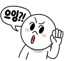 韓国で日本以上に聞く音