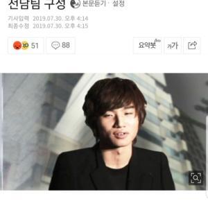 韓国芸能ニュース•••終わりが見えないYG
