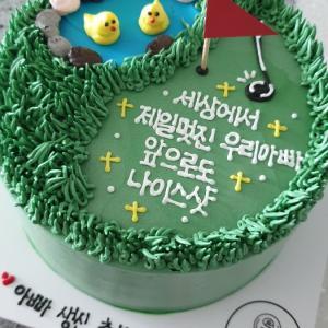 大失敗した誕生日ケーキ