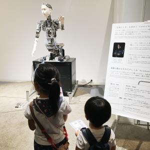 【小1★科学】日本科学未来館におでかけ