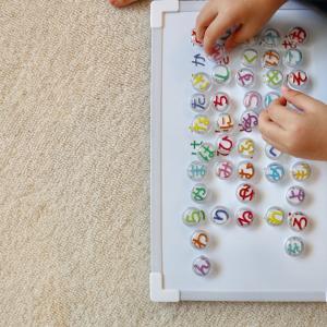 【3歳★文字を書く】モンテッソーリの言語教育