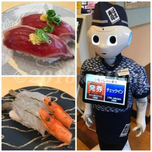 おすすめ100円回転寿司特徴比較③「ダイマル水産」「はま寿司」