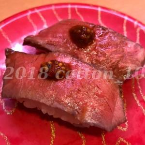 【がってん寿司】肉山監修の肉寿司フェア、対象店舗を調べてみた