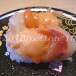 北陸産【のど黒】や【がすえび】が味わえる、本格回転寿司チェーン店
