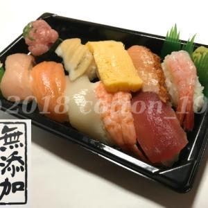 おすすめ100円回転寿司チェーン特徴比較①「魚べい」「くら寿司」