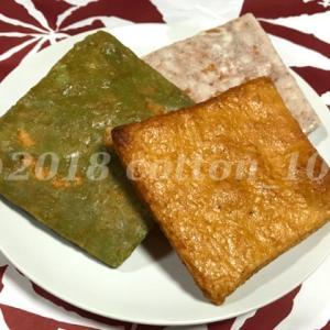 団子坂「菊見せんべい総本店」お煎餅と焼きたてのパンを購入
