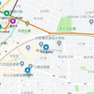 津嶋部神社の参道⑭守口街道・守口宿~西三荘(守口市)