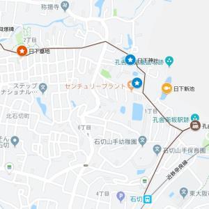 石切劔箭神社の参道⑳東高野街道・石切(東大阪市)