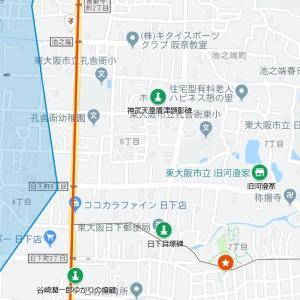 善根寺春日神社の参道⑲東高野街道・日下(東大阪市)