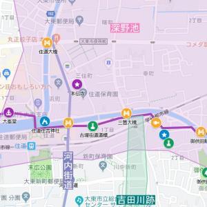 三箇菅原神社の参道⑯古堤街道・住道(大東市・住道)