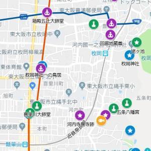 枚岡神社の参道⑳東高野街道・枚岡(東大阪市)