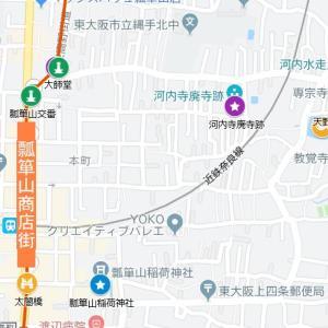 瓢箪山稲荷神社の参道⑲東高野街道・瓢箪山(東大阪市)