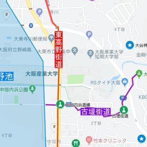 須波麻神社の参道④大谷神社(大東市・寺川)