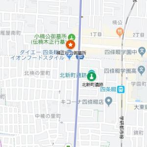 三箇菅原神社の参道⑧北新町遺跡(大東市・北新町)