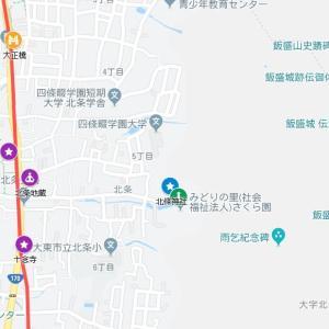 須波麻神社の参道⑤北條神社(大東市・北条)