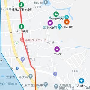 須波麻神社の参道⑲東高野街道・寺川(大東市)