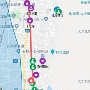 須波麻神社の参道⑱東高野街道・北条~野崎(大東市)