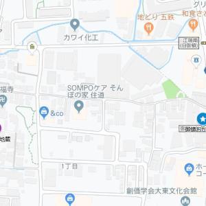 三箇菅原神社の参道⑩御領菅原神社(大東市・御領)
