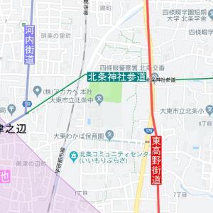 須波麻神社の参道⑥北條神社参道(大東市・津の辺~北条)