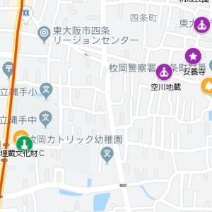 瓢箪山稲荷神社の参道⑦縄手遺跡(東大阪市・四条町)