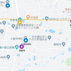 瓢箪山稲荷神社の参道⑰大賀世神社(東大阪市・横小路)