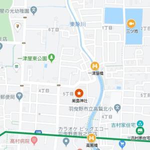 屯倉神社の参道⑨一津屋遺跡(松原市・一津屋)