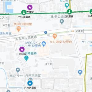 柴籬神社の参道⑧来迎寺(松原市・丹南)
