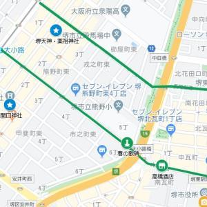 開口神社の参道⑲竹内街道起点・大小路(堺区)