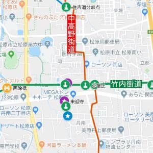 柴籬神社の参道⑳竹内街道・岡~立部(松原市)