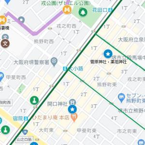 菅原神社の参道⑱紀州街道・大道筋4(戎町~大小路)
