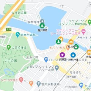 開口神社の参道⑧堺旧港散策2・大浜(堺市・堺区・大浜町)