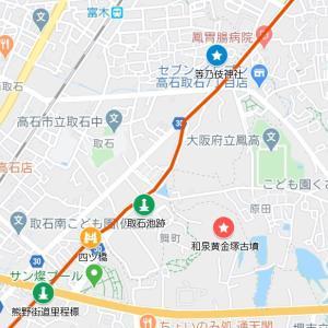 高石神社の参道⑮熊野街道・富木~取石(高石市)