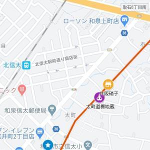 葛葉稲荷神社の参道⑮熊野街道・信太上町~太町(和泉市)