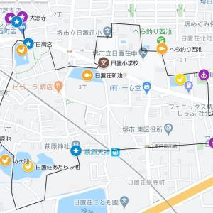 陶荒田神社の参道③日置荘溜池巡り1(堺市・東区・日置荘)
