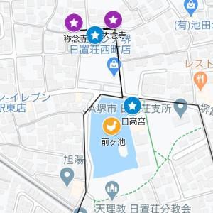 陶荒田神社の参道②日高宮(堺市・東区・日置荘西町)