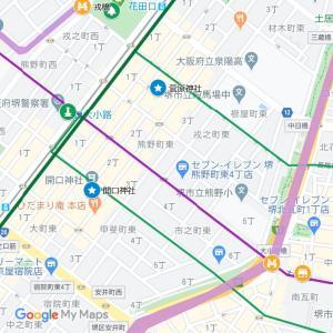 開口神社の参道⑱西高野街道決起点・吾妻橋(堺区)
