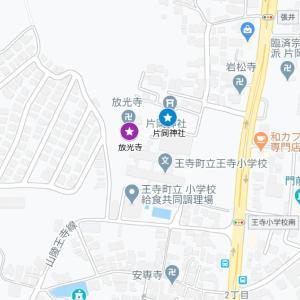 片岡神社(奈良県・北葛城郡・王寺町)