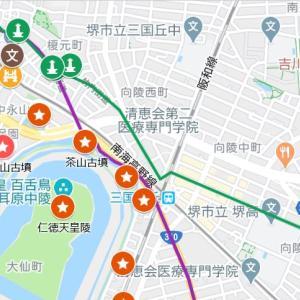 方違神社の参道⑰西高野街道・榎元~三国ヶ丘(堺区)