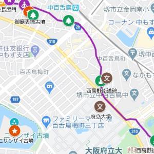 百舌鳥八幡宮の参道⑦西高野街道・中百舌鳥(堺市・北区)