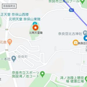 奈良豆比古神社(奈良市・奈良坂町・奥垣内)